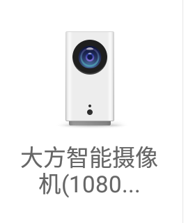 Xiaomi Dafang 1080P Smart Wi-Fi IP Camera US $18 99 (AU $25