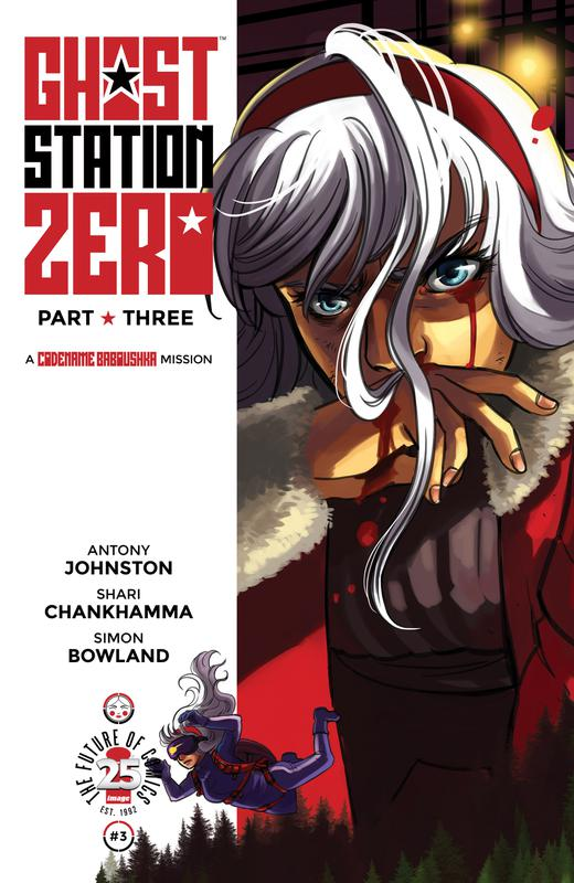 Ghost Station Zero #1-4 (2017) Complete