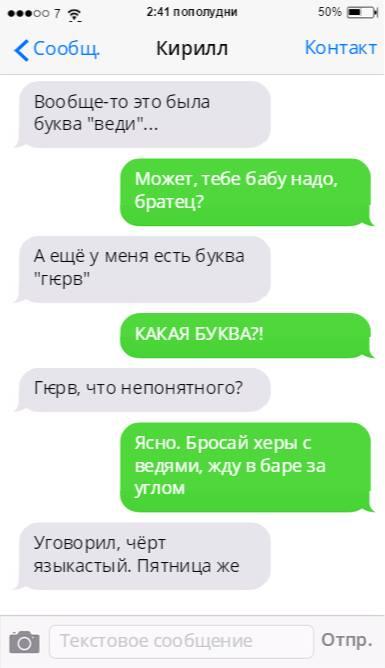 tbt4Txoa_o.jpg
