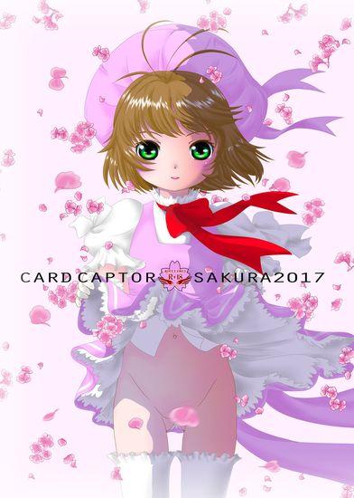 [Usagi Youchien (Morino Usagi)] CARD CAPTOR SAKURA 2017 (Card Captor Sakura) [Digital]